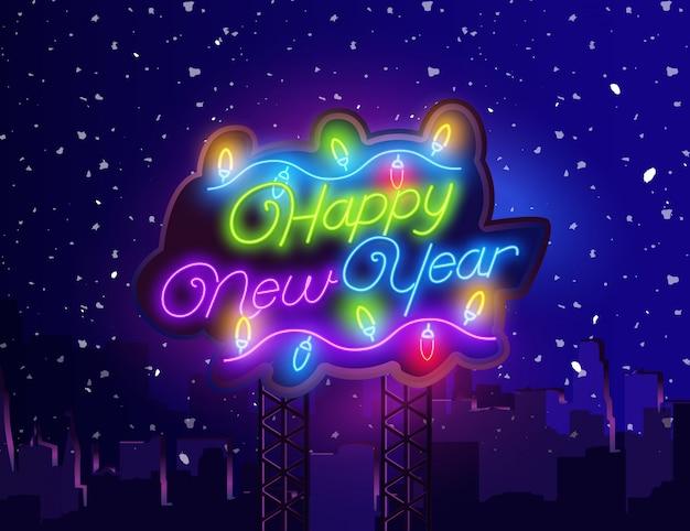 Feliz año nuevo y feliz navidad letrero de neón