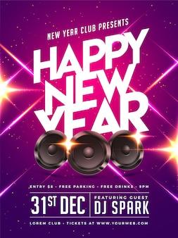 Feliz año nuevo fiesta cartel, cartel o diseño de flyer.