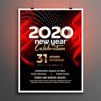 Feliz año nuevo fiesta celebración flyer poster
