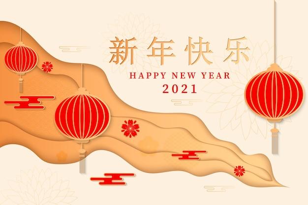 Feliz año nuevo flor y elementos asiáticos con estilo artesanal en el fondo.