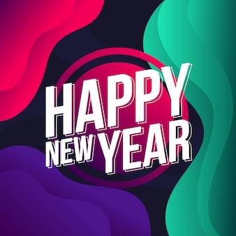 Feliz año nuevo fondo de la bandera