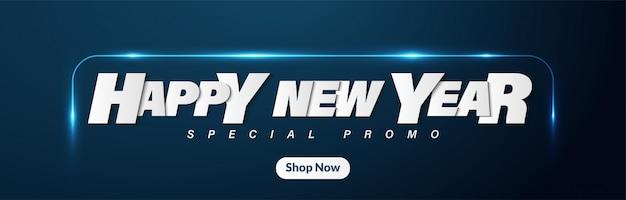 Feliz año nuevo fondo de banner web con estilo brillante y futurista