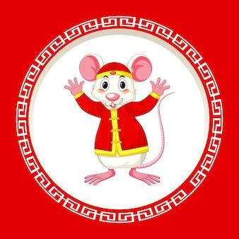 Feliz año nuevo fondo con rata