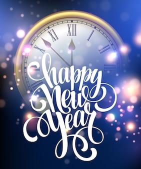 Feliz año nuevo fondo con reloj