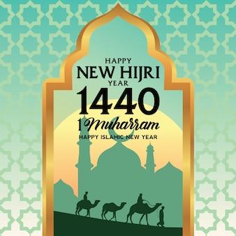 Feliz año nuevo hijri año 1440 ilustración vectorial