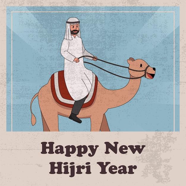 Feliz año nuevo hijri calendario slamic cartel saludo en estilo de dibujos animados vintage antiguo de 1930