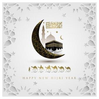 Feliz año nuevo hijri diseño de patrón islámico con luna y kaaba