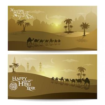 Feliz año nuevo hijri dos tarjetas de felicitación ilustración islámica