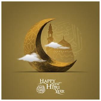 Feliz año nuevo hijri saludo fondo con luna y mezquita