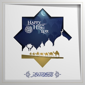Feliz año nuevo hijri tarjeta de felicitación islámica
