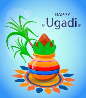 Feliz año nuevo hindú ugadi y gudi padwa
