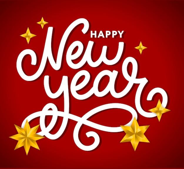Feliz año nuevo ilustración con letras composición con ráfaga navidad