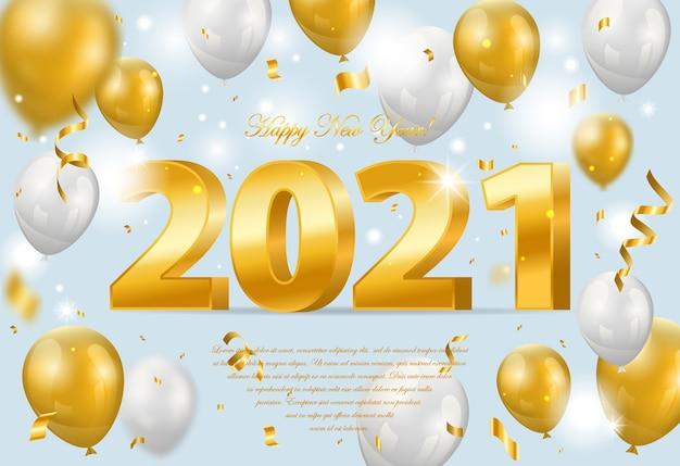 Feliz año nuevo. ilustración de vacaciones de números metálicos dorados con globos y confeti