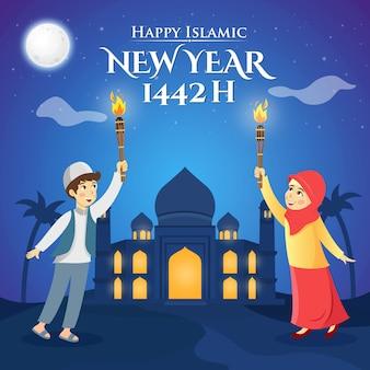 Feliz año nuevo islámico 1442 hijriyah ilustración vectorial. niños musulmanes de dibujos animados lindo con antorcha celebrando el año nuevo islámico con estrellas y mezquita.