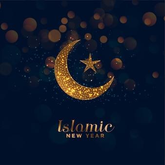 Feliz año nuevo islámico fondo con luna y estrella