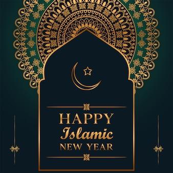 Feliz año nuevo islámico ilustración