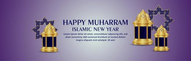 Feliz año nuevo islámico muharram banner con linterna dorada sobre fondo de patrón