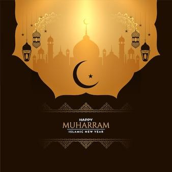 Feliz año nuevo islámico y muharram vector de fondo de color marrón