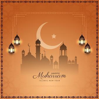 Feliz año nuevo islámico y muharram vector de fondo elegante