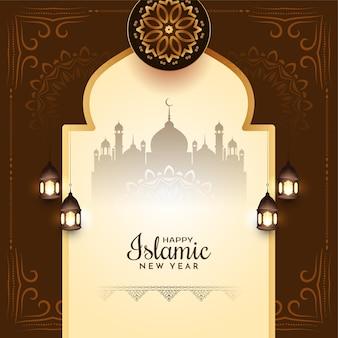 Feliz año nuevo islámico y muharram vector de fondo tradicional