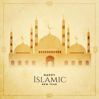 Feliz año nuevo islámico saludo festival fondo