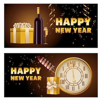 Feliz año nuevo letras doradas con champán y reloj ilustración