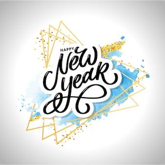 Feliz año nuevo letras de pincel moderno manuscrita