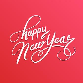 Feliz año nuevo letras texto de diseño de la tarjeta de felicitación.