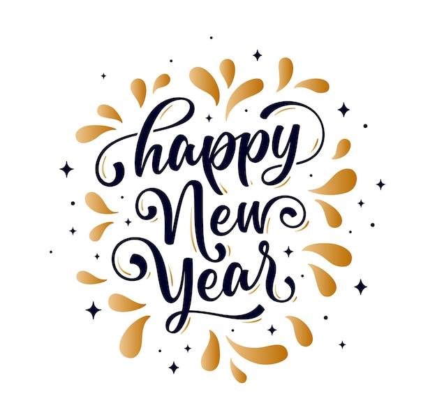 Feliz año nuevo. letras de texto para feliz año nuevo o feliz navidad.