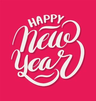 Feliz año nuevo letras