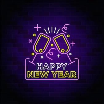 Feliz año nuevo letrero de neón con icono de cristal de victoria de navidad