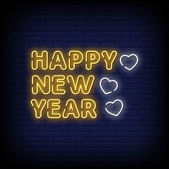 Feliz año nuevo letreros de neón estilo texto