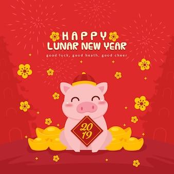 Feliz año nuevo lunar 2019 lindo fondo de cerdo