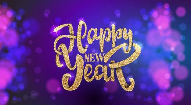 Feliz año nuevo en la luz de fondo bokhe.