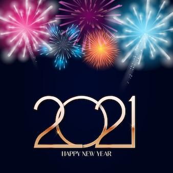 Feliz año nuevo plantilla de fondo de vacaciones.