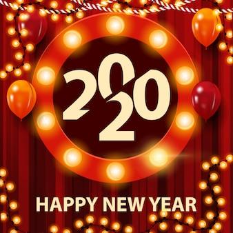 Feliz año nuevo, postal de cuadrado rojo con guirnalda, cartel redondo con bombillas y globos