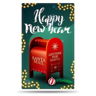 Feliz año nuevo, postal vertical verde con guirnaldas, letras hermosas y buzón de santa con regalos