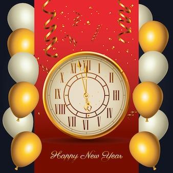 Feliz año nuevo reloj dorado con globos ilustración de marco de helio