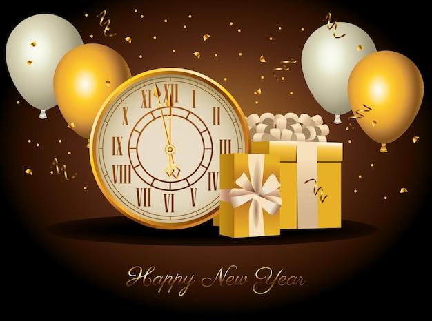 Feliz año nuevo reloj dorado con regalos y globos ilustración de helio
