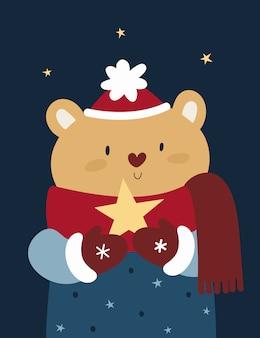 Feliz año nuevo, tarjeta festiva de navidad con lindo osito de peluche con estrella