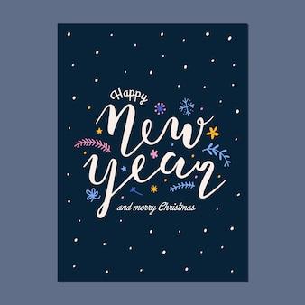 Feliz año nuevo tarjeta de letras