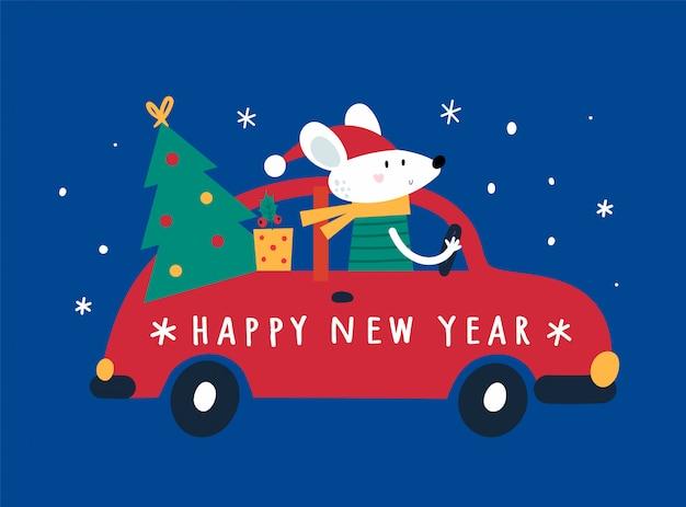Feliz año nuevo, tarjeta navideña con ratones, ratas, ratones, árboles de navidad y regalos