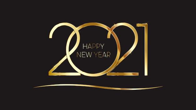 Feliz año nuevo . texto dorado elegante con luz.