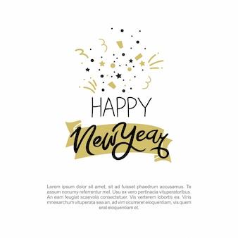 Feliz año nuevo tifografía