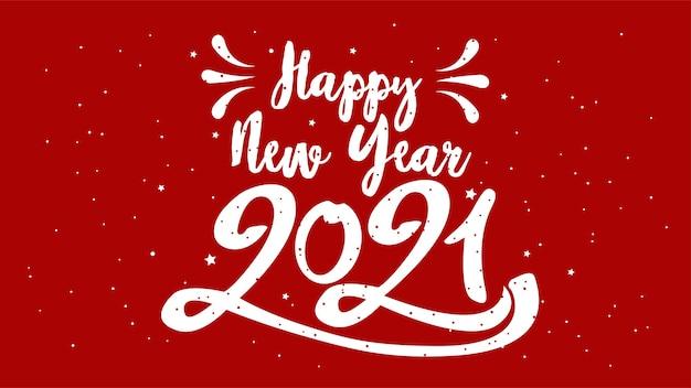 Feliz año nuevo tipográfico. ilustración retro con composición de letras y explosión. etiqueta festiva vintage de vacaciones