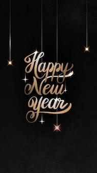 Feliz año nuevo vector plantilla de tarjeta de felicitación negra