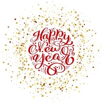 Feliz año nuevo vector texto diseño de letras caligráficas.