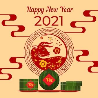 Feliz año nuevo vietnamita 2021 diseño plano