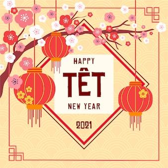 Feliz año nuevo vietnamita 2021 con flores.