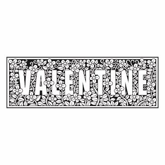 Feliz banner de caligrafía de san valentín